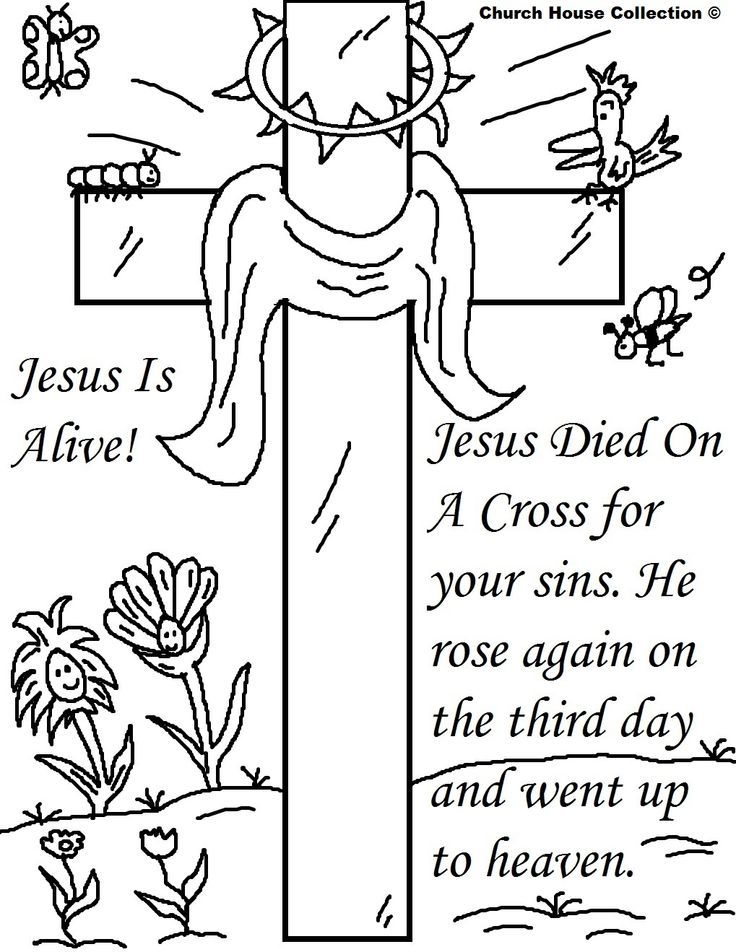 Children\'s Church | Sunday School, Coloring Pages And ... - Coloring ...