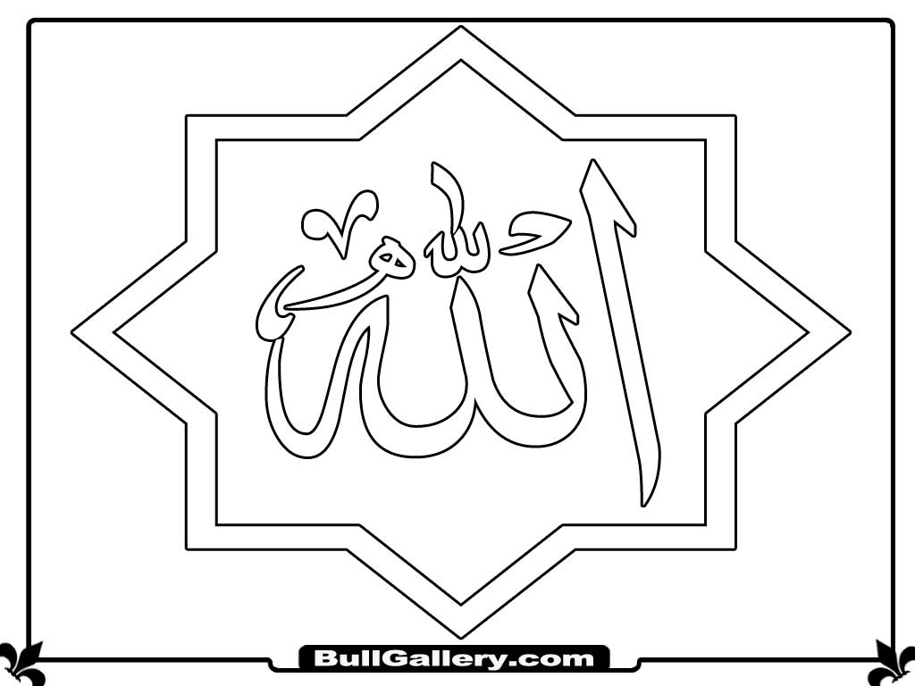 Printable coloring pages names - Printable Coloring Pages Names Laniah For Pinterest