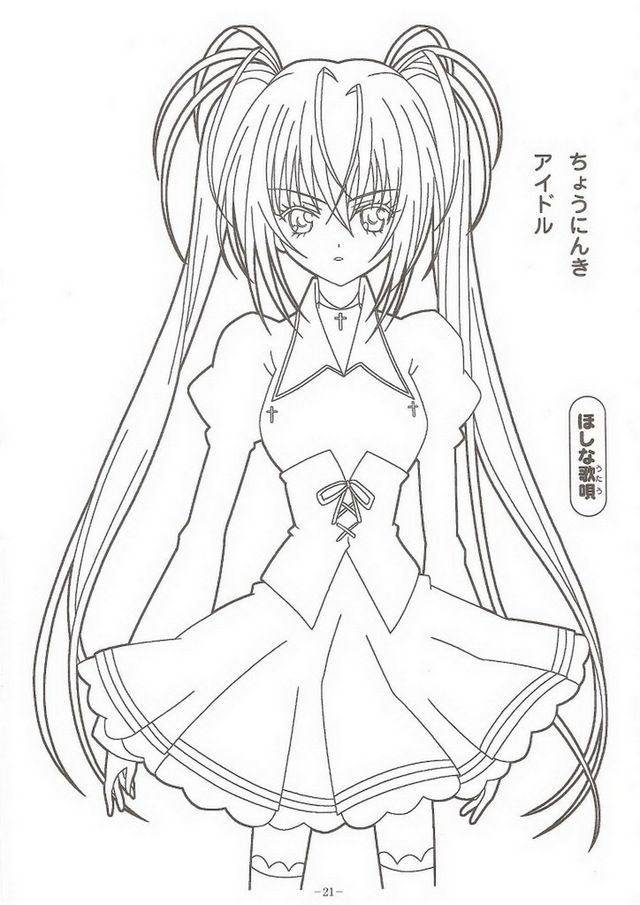 Anime Printable Coloring Pages Coloring Home Anime Coloring Pages