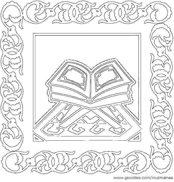 Quran Colouring Pages