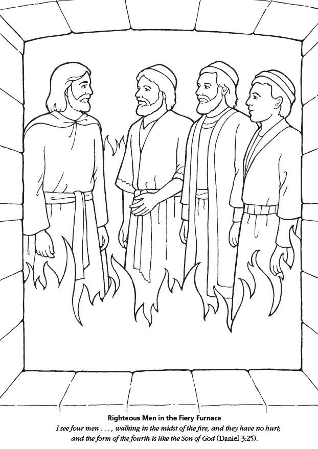 the fiery furnace coloring pages - photo#9
