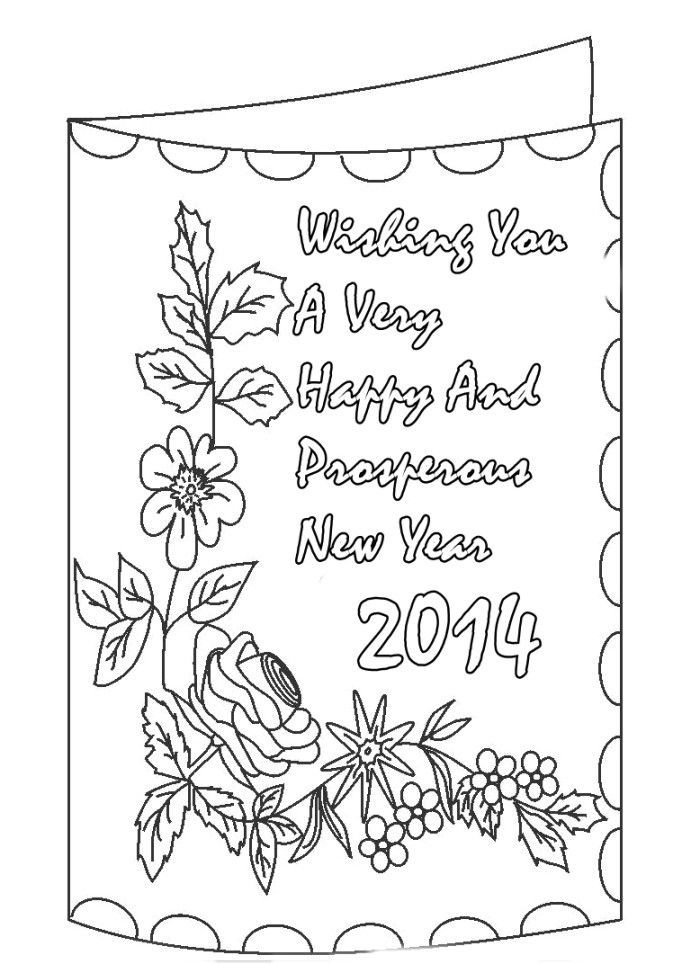 Coloring Pages For 4 Year : Coloring Pages For 4 Year Olds Coloring Home