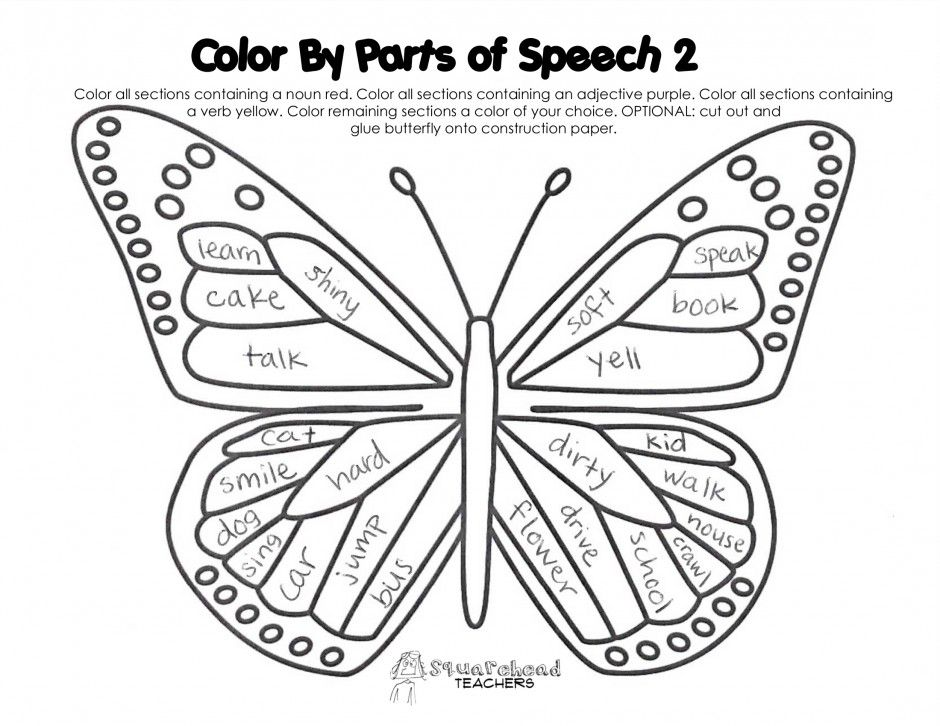 math worksheet : multiplication coloring sheet  az coloring pages : Multiplication Color Worksheet