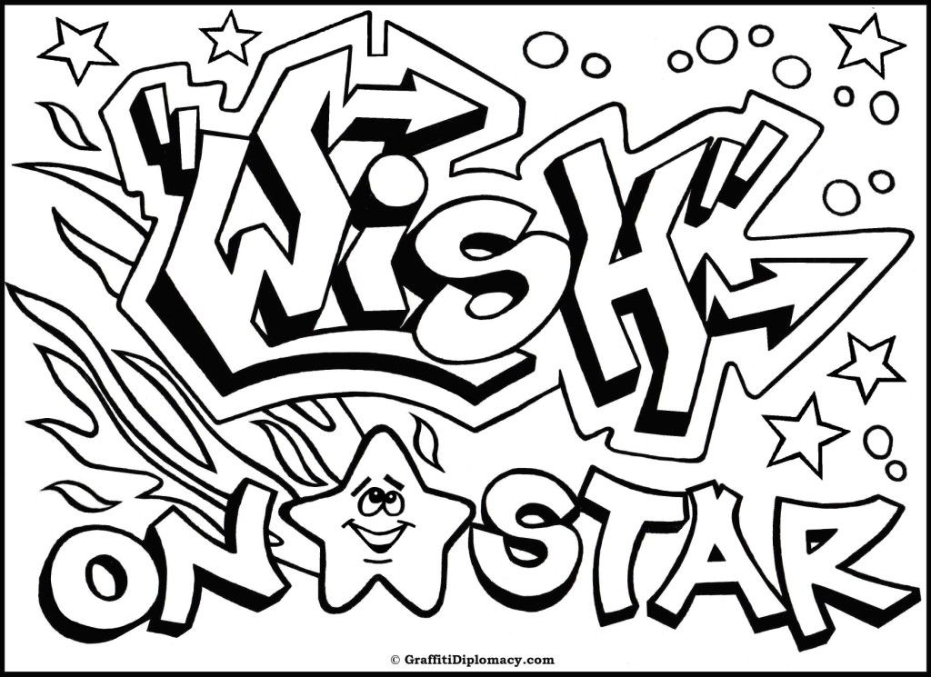 Graffiti color pages coloring home for Coloring pages names