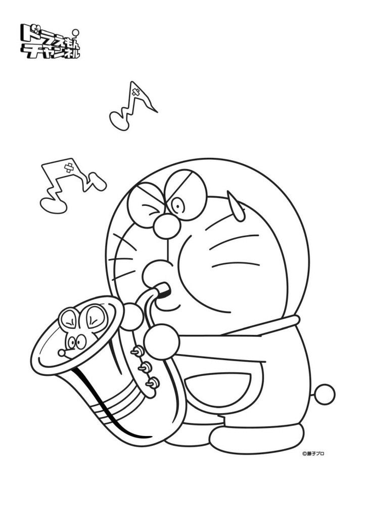 Cool Doraemon Coloring Book