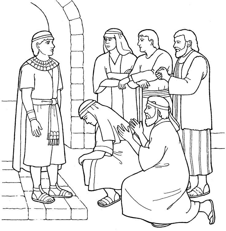 Joseph And His Brothers Coloring Page AZ Pages