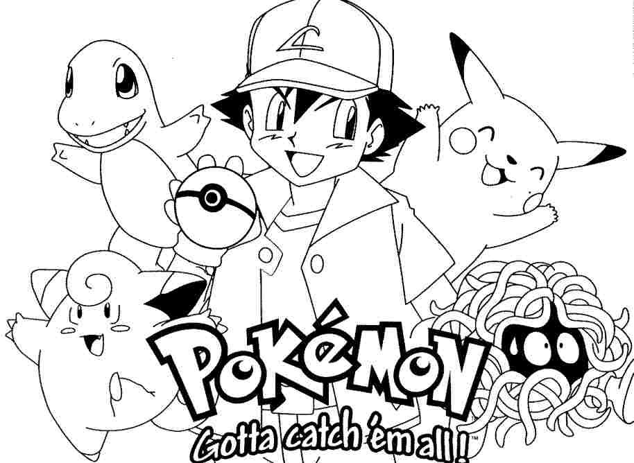 picture relating to Printable Coloring Pages Pokemon named Pokemon Coloring Web pages Pdf - Coloring Residence