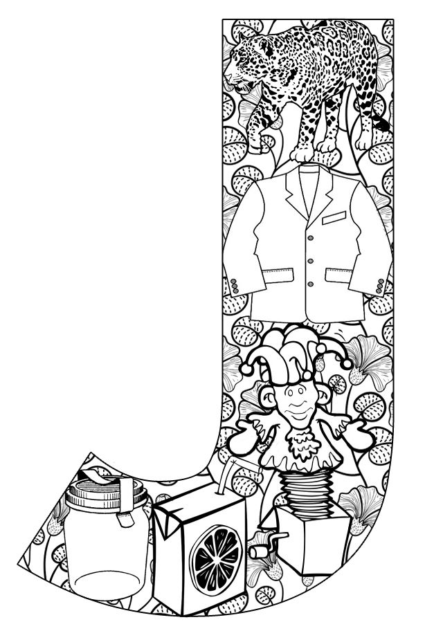 Alphabet Coloring Pages For Adults - Coloring Home