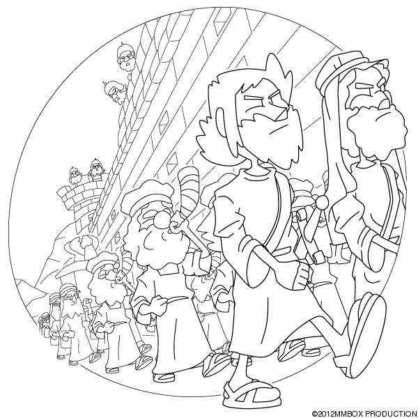 Battle of jericho coloring page coloring home for Walls of jericho coloring page