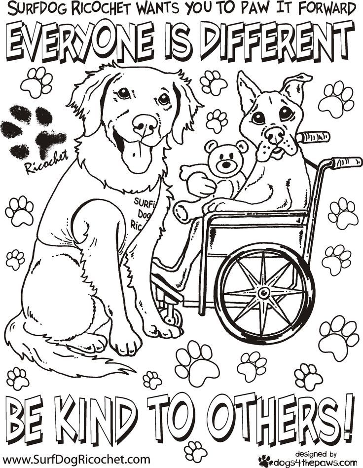 coloring pages of puppies hard - photo#18