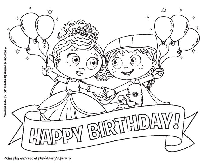 happy birthday super why coloring page