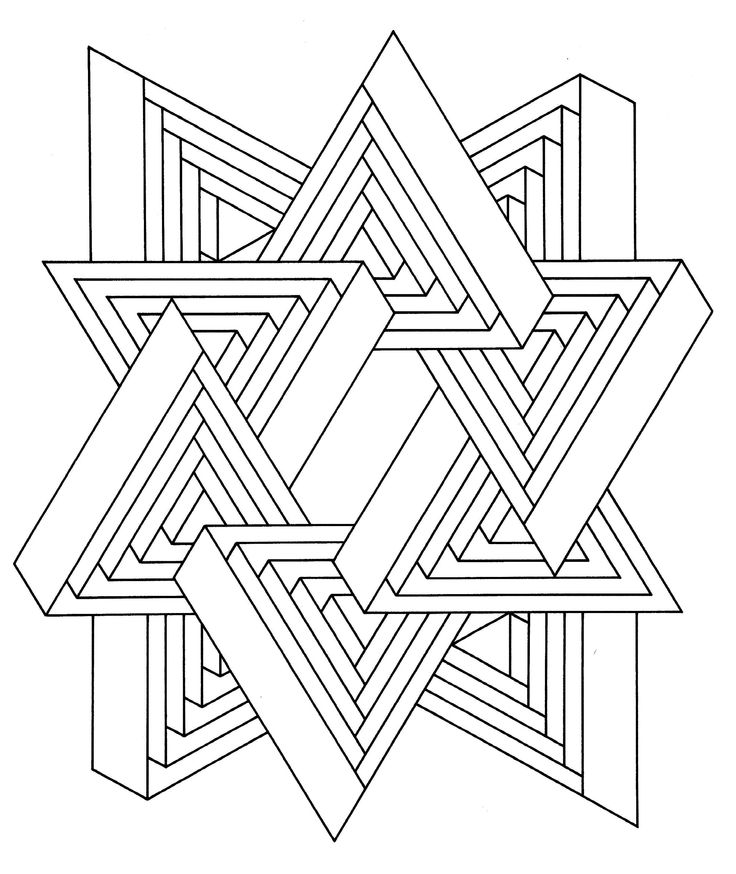 Free Optical Illusion Coloring Pages Coloring Home Optical Illusions Colouring Pages