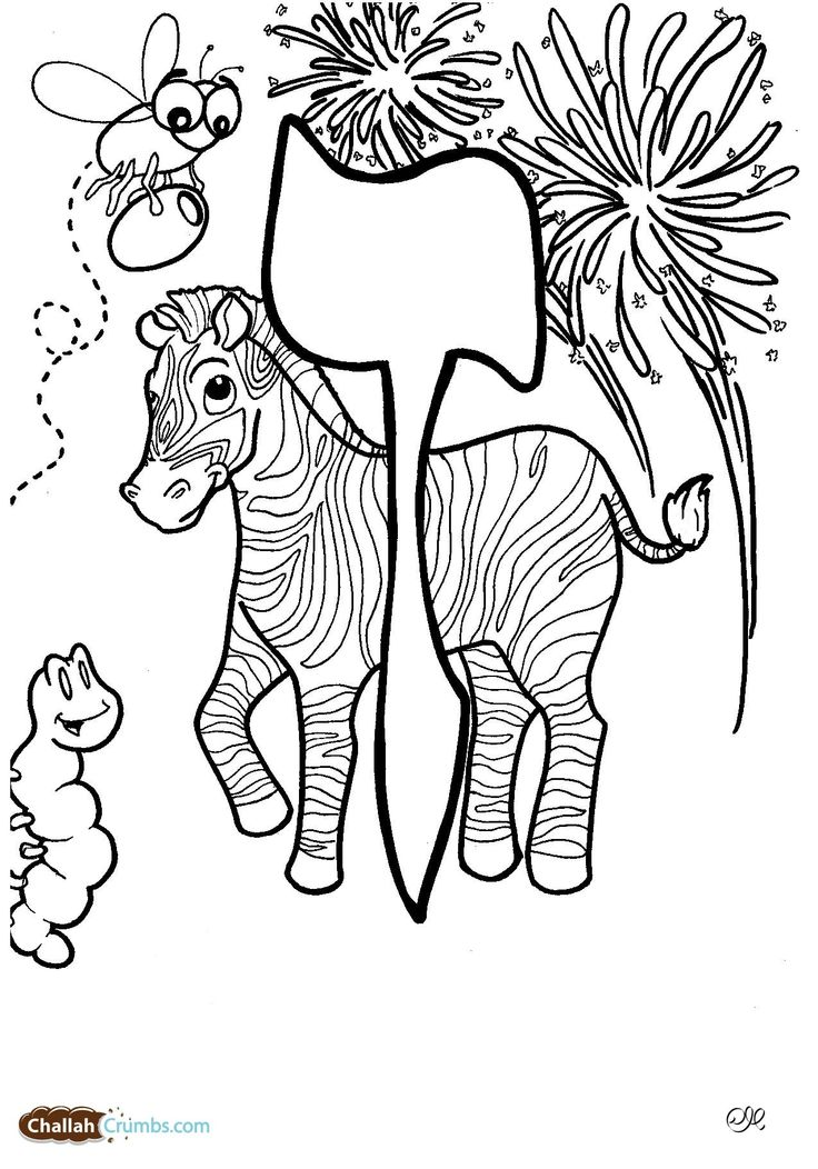 aleph bet coloring pages - photo#6