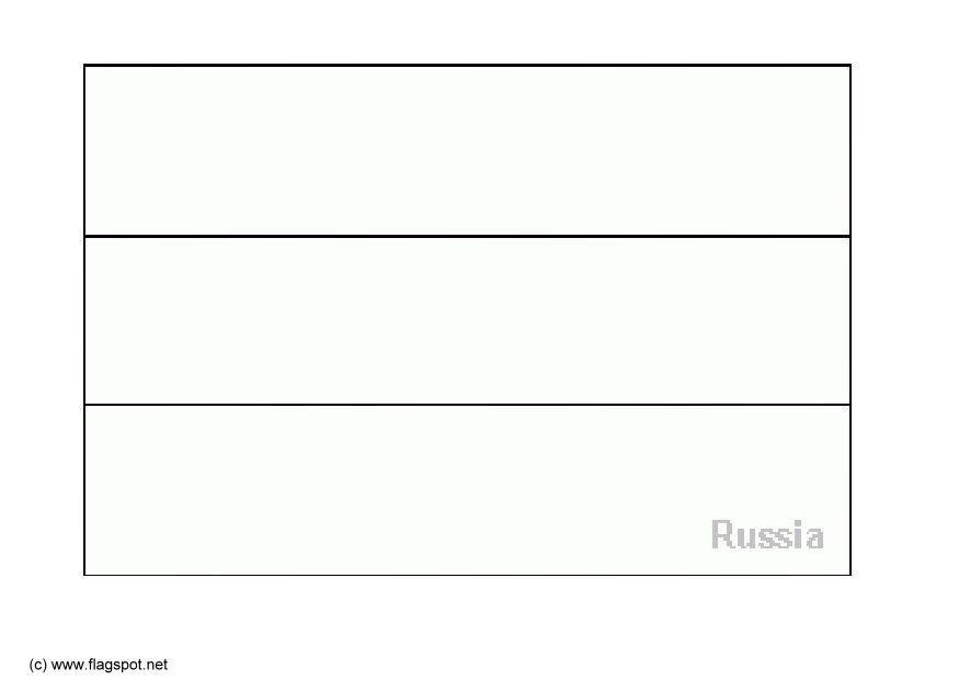 Российский флаг аппликация шаблон
