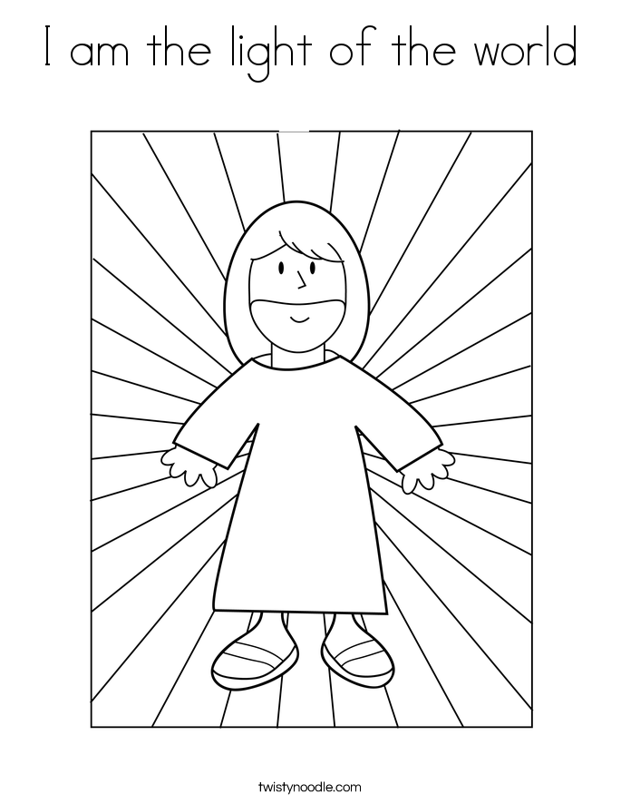 aschmitylife.blogspot.com: Color the letter B Coloring Page Twisty ... | 886x685