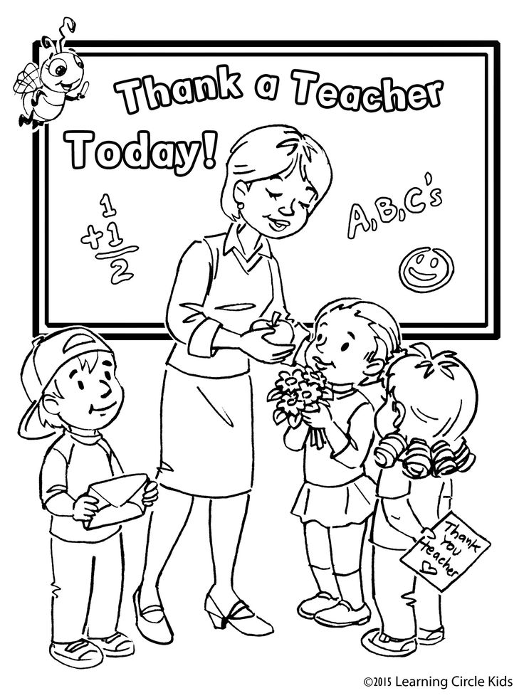 coloring pages of teachers - photo#30