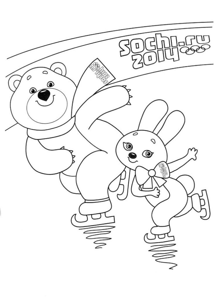 olympic mascots 2012 coloring pages - photo#21