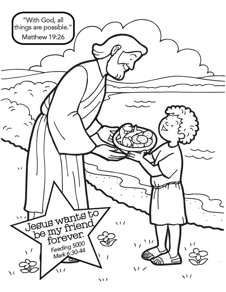 Jesus Miracles Coloring Pages. one of miracles of jesus is walking ...