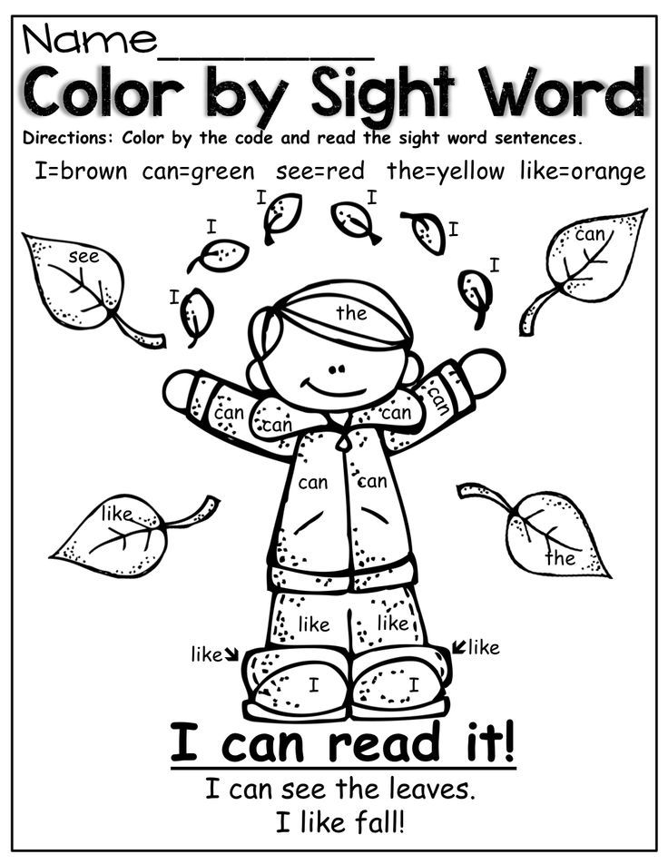 Color by Sight Word (Fall Style!) | Education ~ Coloring Pages, Word …