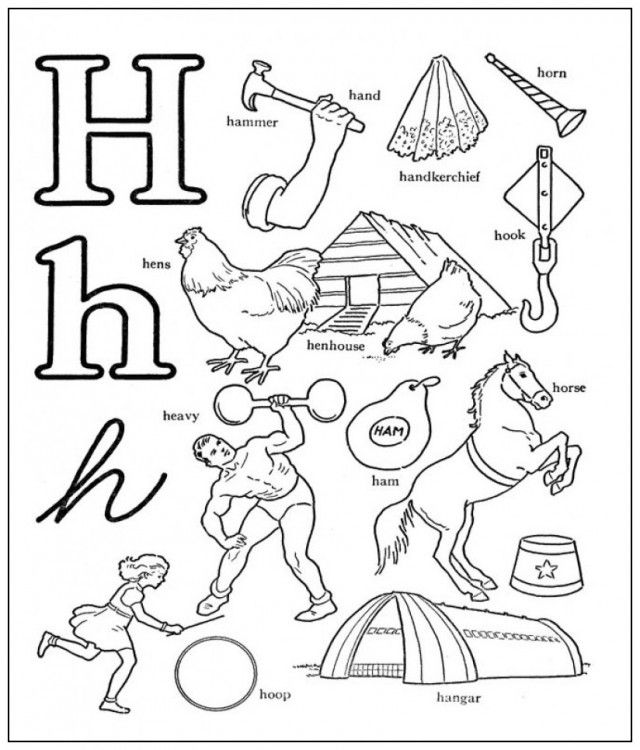 h coloring pages for kids - photo #24
