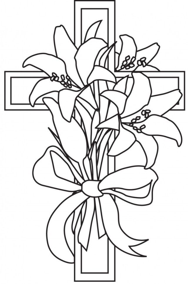 Fun Coloring Pages   Adults #2
