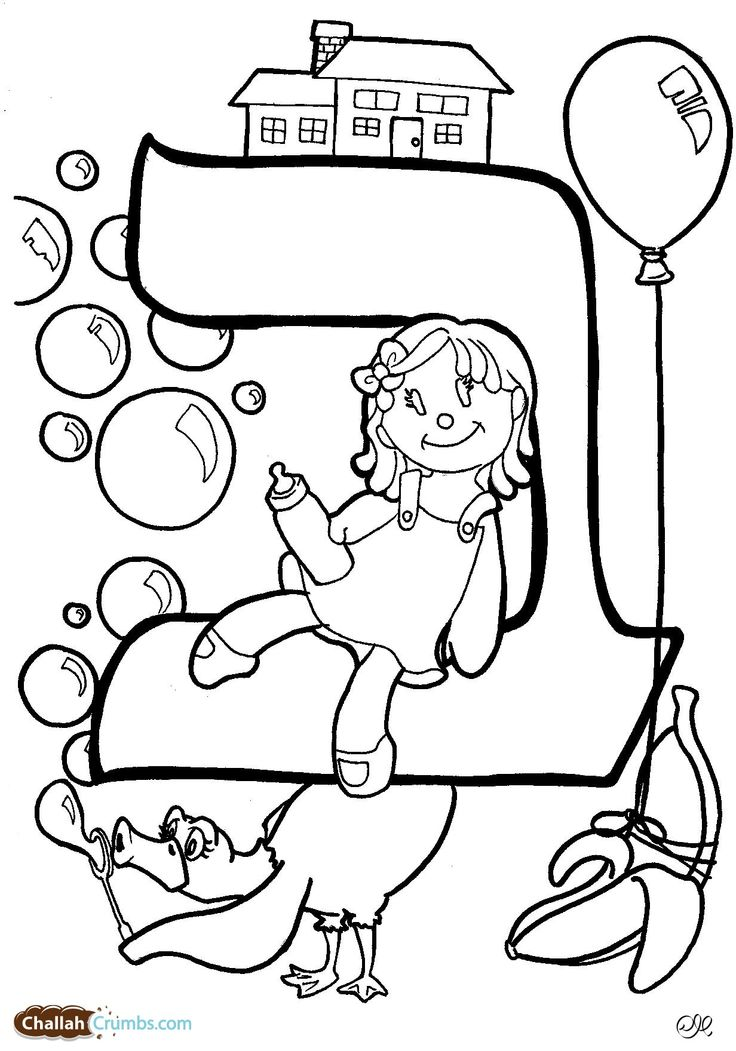 Coloring Pages Hebrew Alphabet : Aleph bet coloring pages az