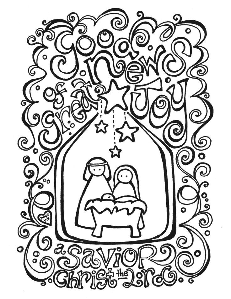 Nativity Scene Coloring Page by Hope Ink | CHRISTMAS COLORING BOARD |…