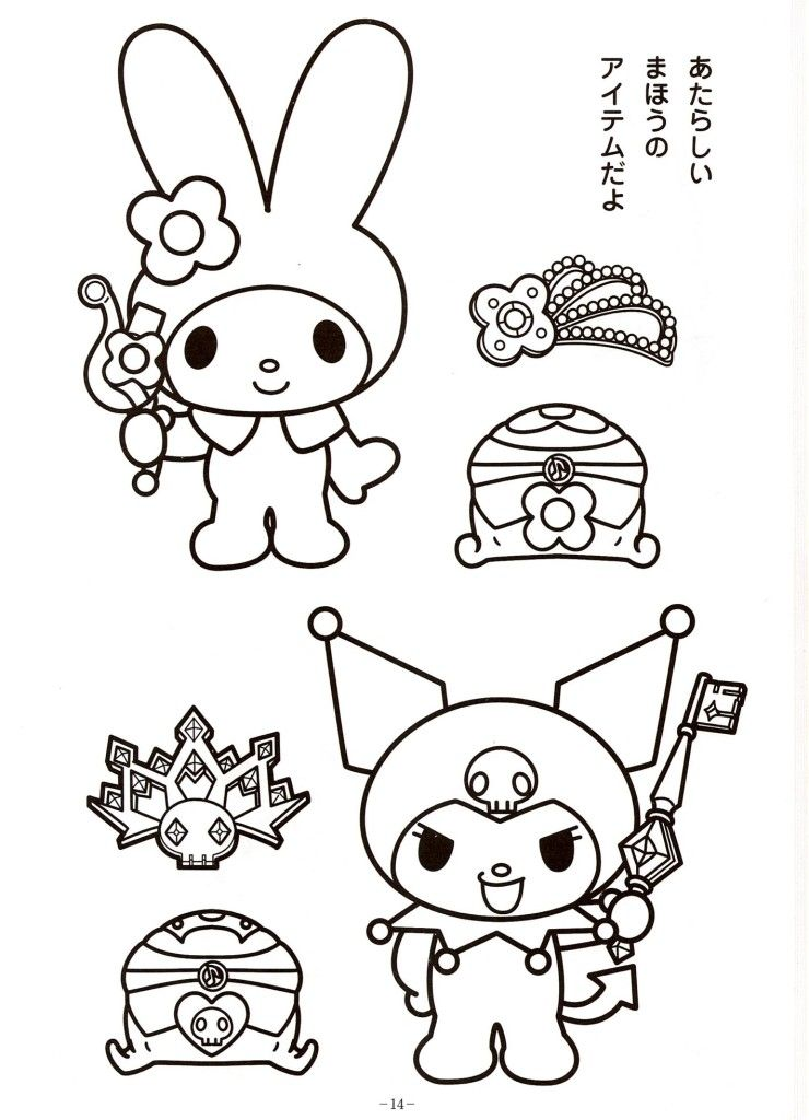 Hello Kitty Melody Coloring Pages : Hello kitty my melody coloring pages kids colouring