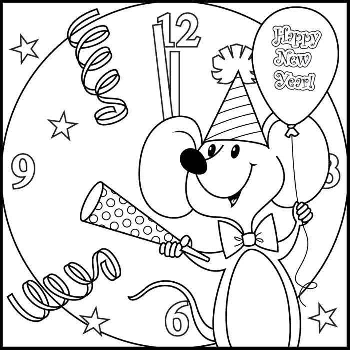 new years coloring pages free - photo#14