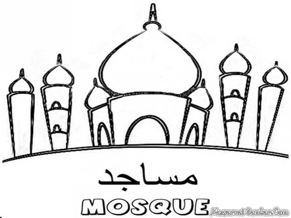 Eid And Ramadan Coloring Pages Of Devotees Praying To Allah 11860 Ramadan Coloring Pages