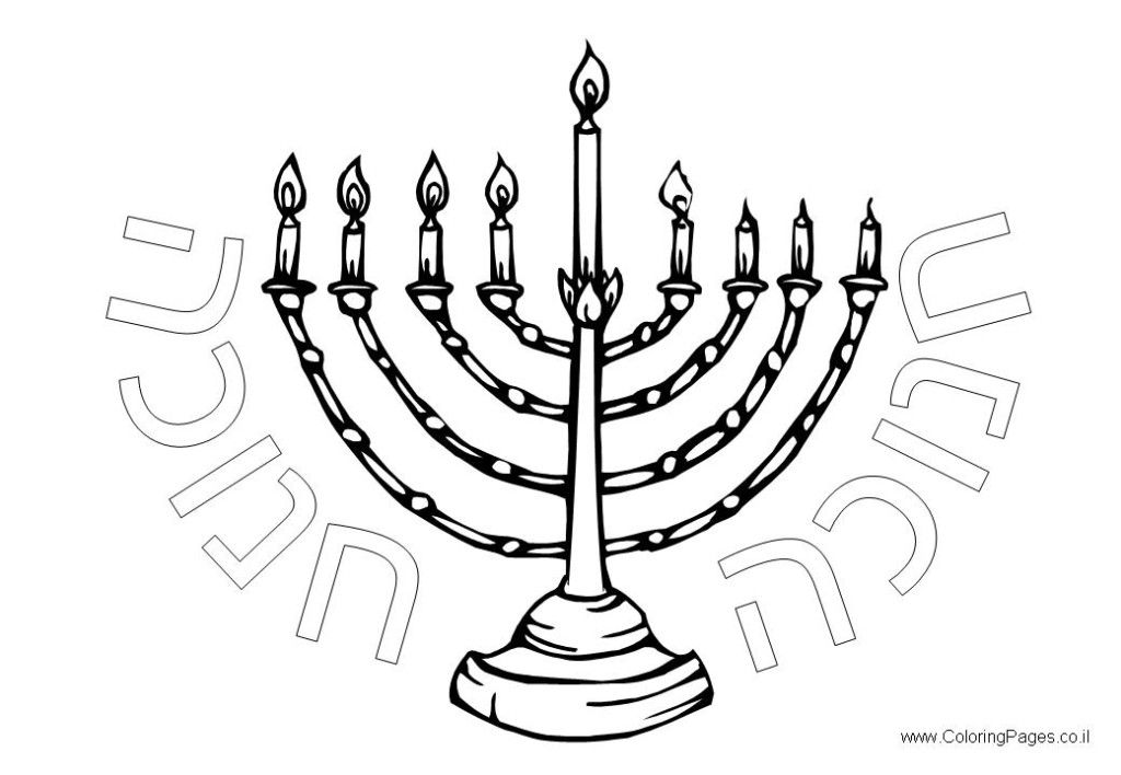 hanukkah coloring pages free coloring pages for kidsfree