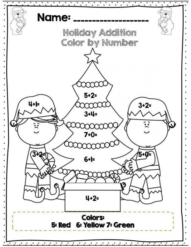 Printable math addition coloring worksheets
