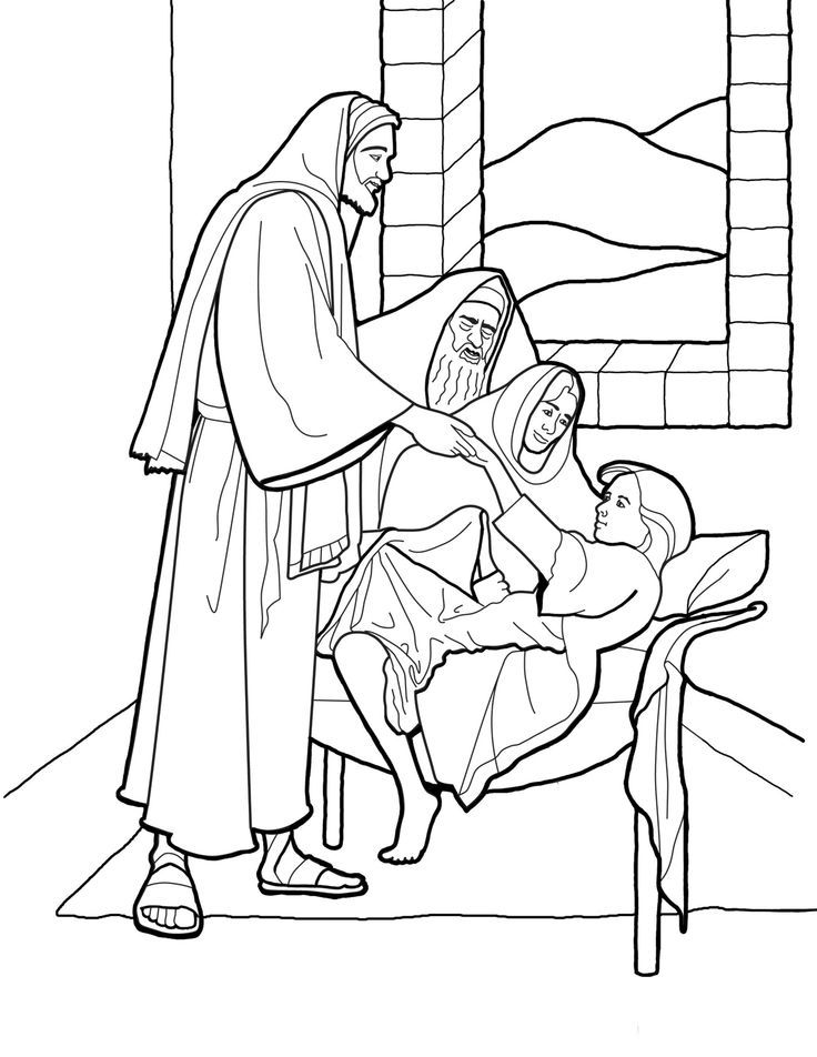 Lds Church Coloring Sheets