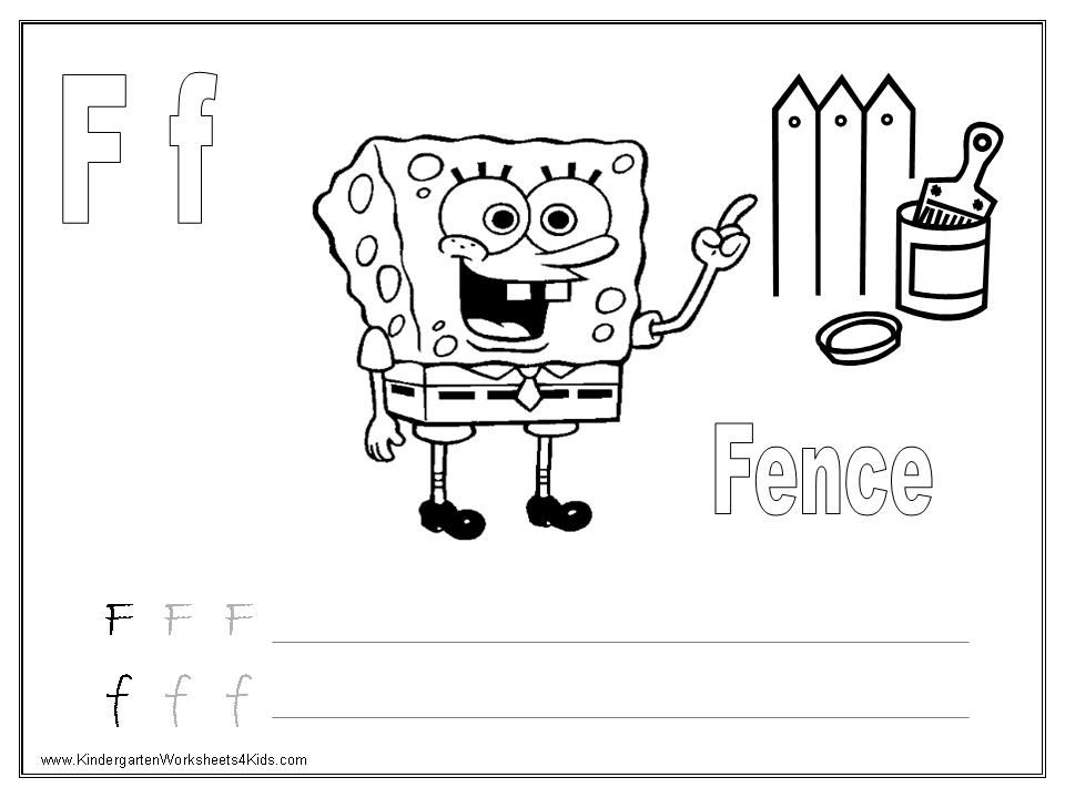 math worksheet : abc dots worksheet kindergarten  az coloring pages : Abc Worksheet For Kindergarten