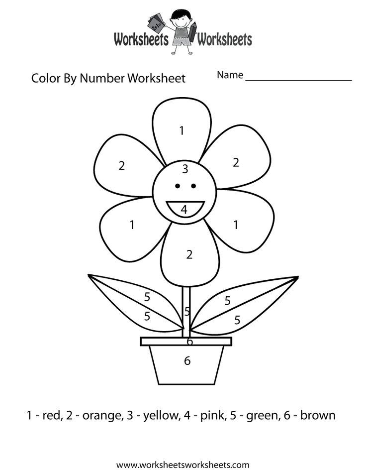 Printable! Coloring Home
