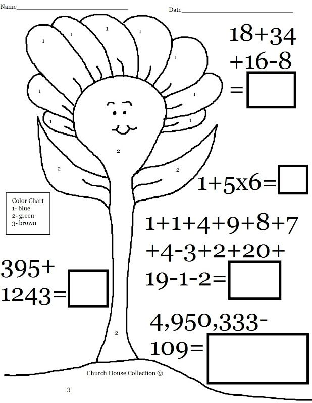 addition and subtraction coloring pages coloring home