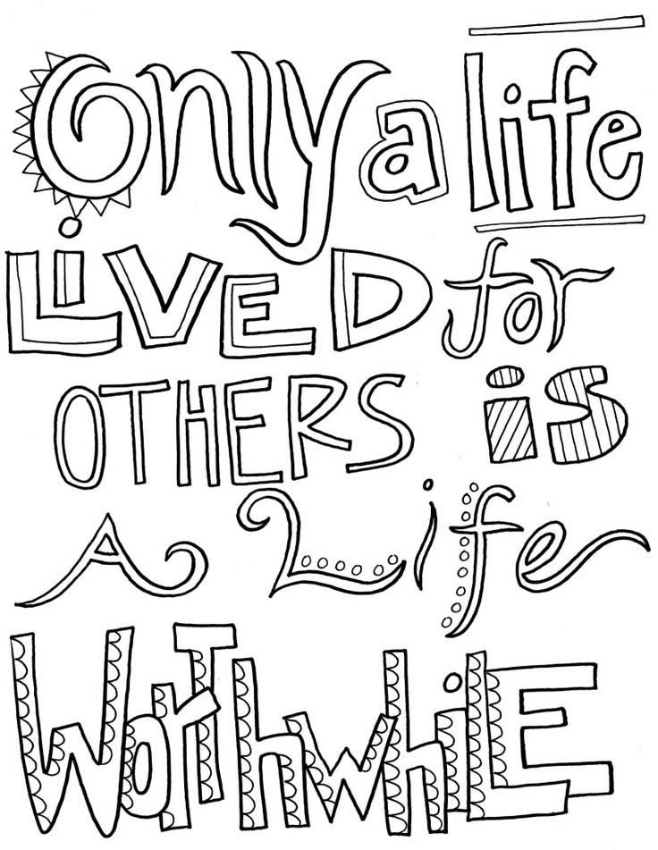Quote Coloring Pages Coloring Home