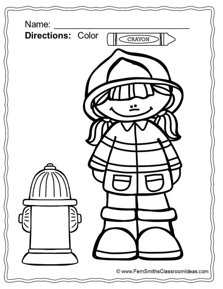 safety signs coloring pages - photo #6