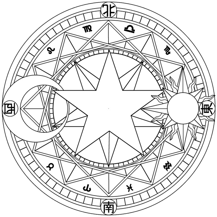 wicca coloring pages | Wiccan Coloring Pages Coloring Pages
