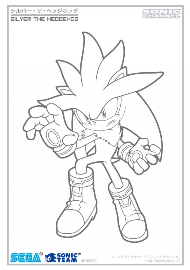 gold sonic coloring pages - photo#22