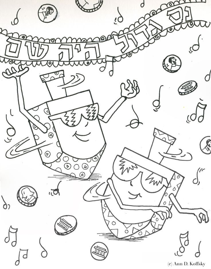Purim Coloring Sheets  Coloring Home