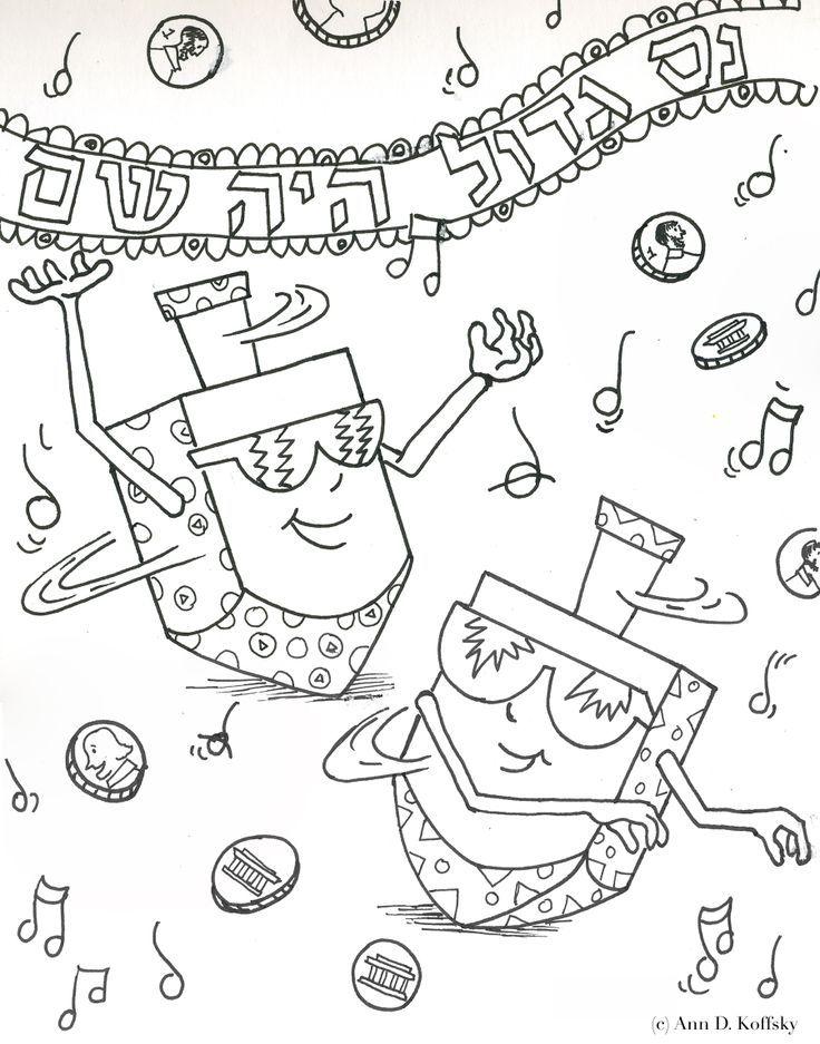 hanukkah coloring pages for children - photo#20