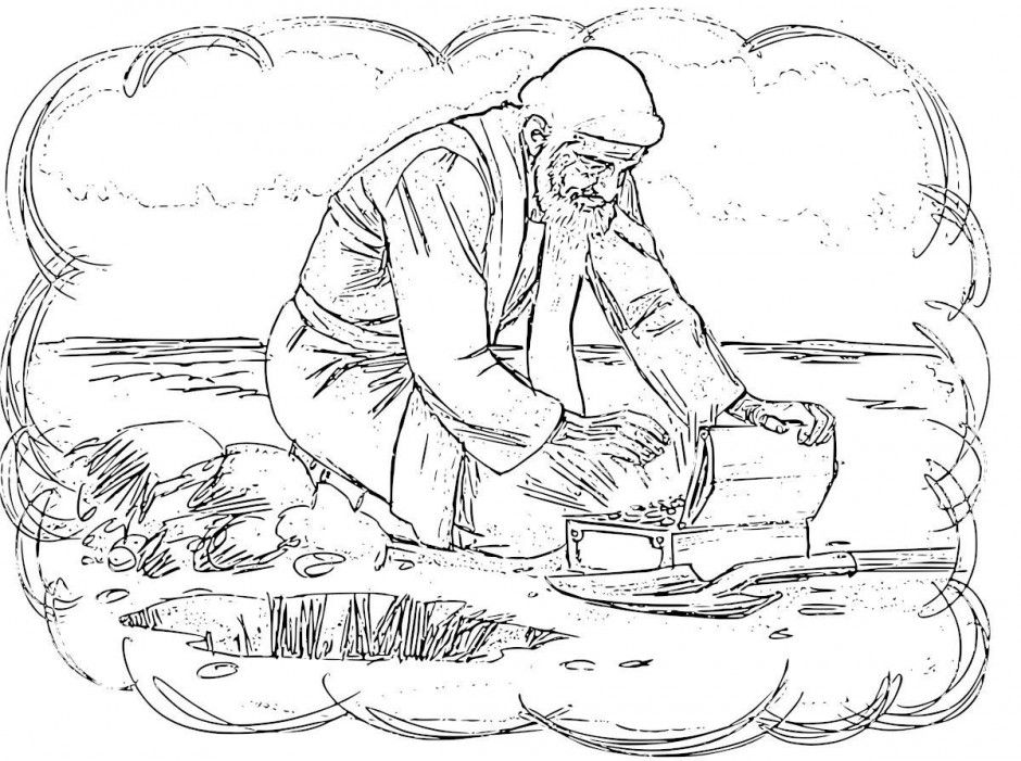Parables Of The Pearl And Hidden Treasure Coloring Pages 37803 ...