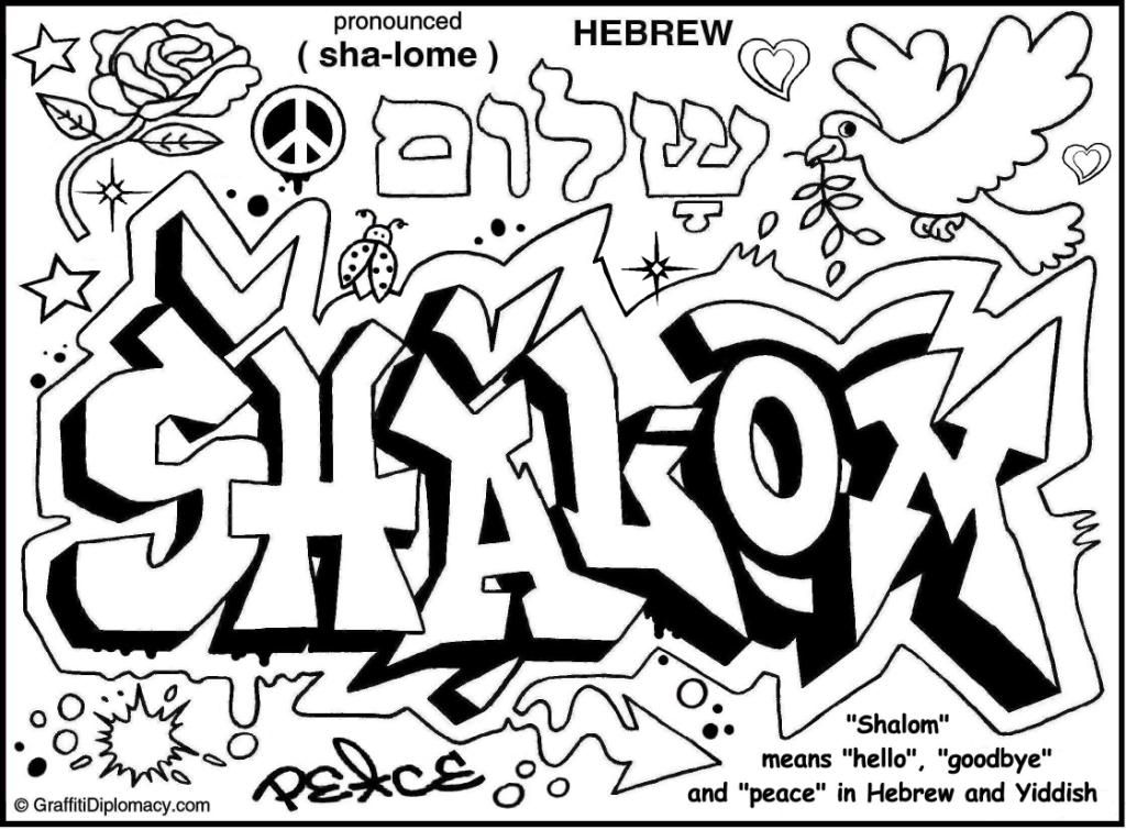 Calm Graffiti Creator Coloring Page Coloring Home