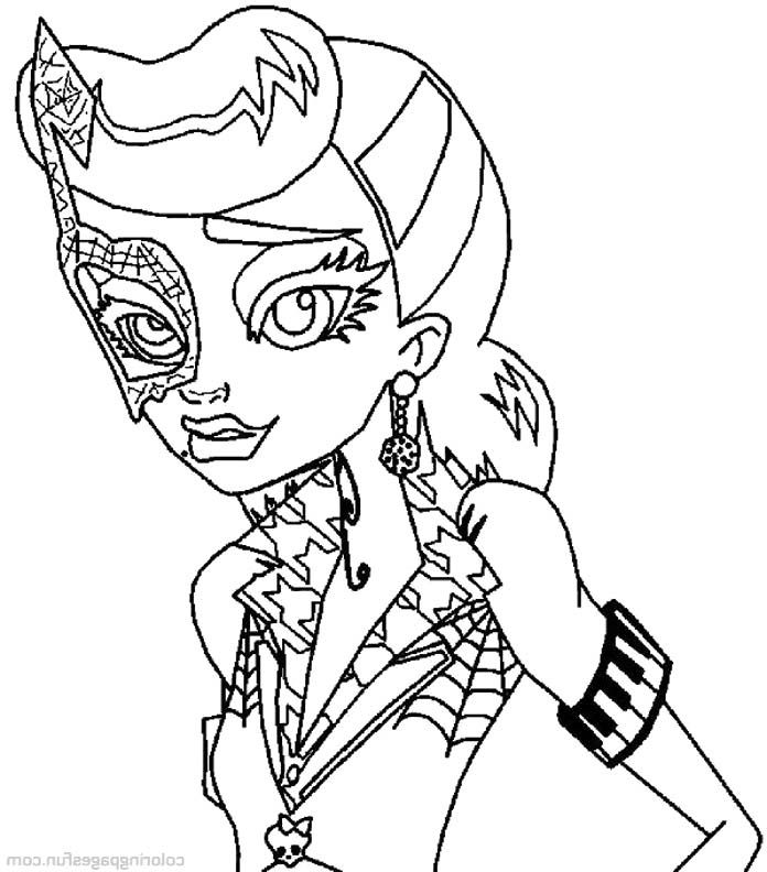 Monster High Operetta Style Cool Coloring Pages - Monster High