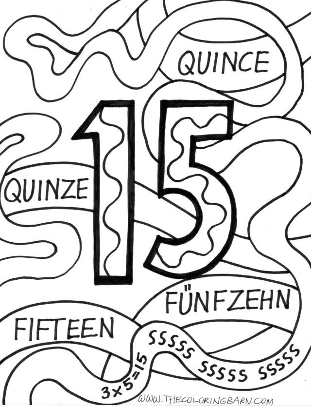 Easy Coloring Page For Kids Number 15 Coloring Pages