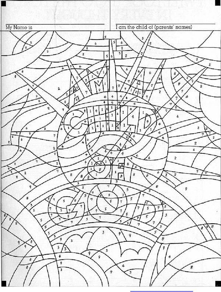 general conference 2014 coloring pages | Conference Coloring Pages - Coloring Home