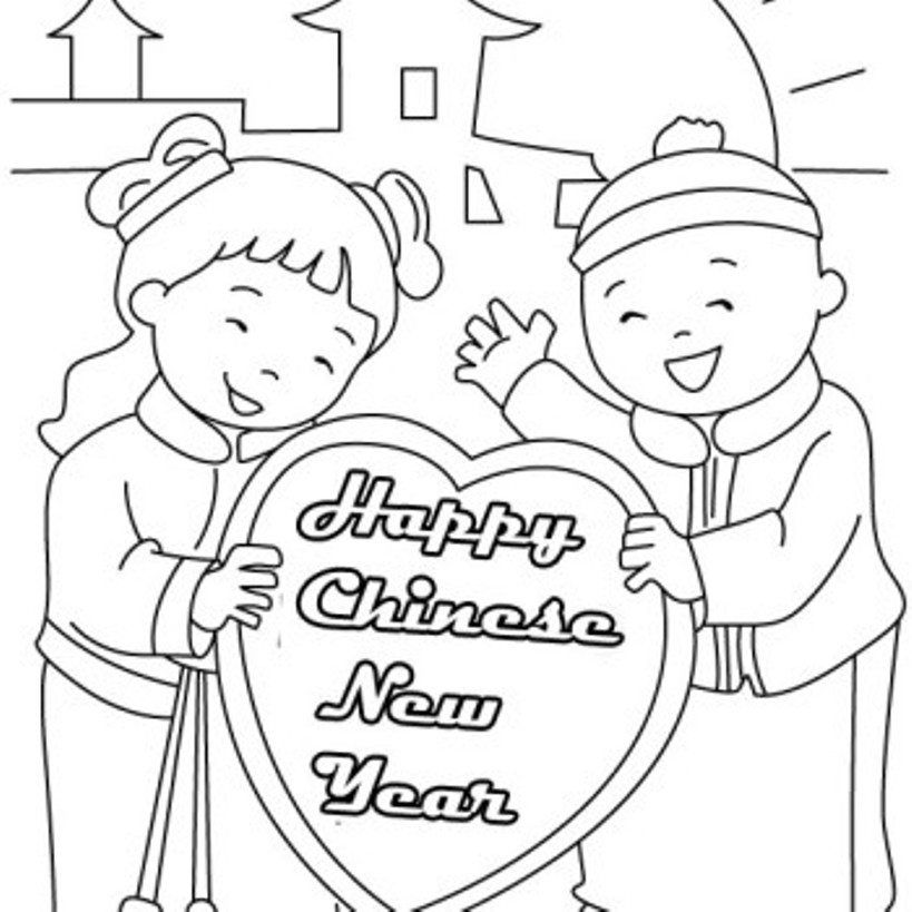 Chinese New Year Coloring Page Coloring Home New Year Coloring Pages