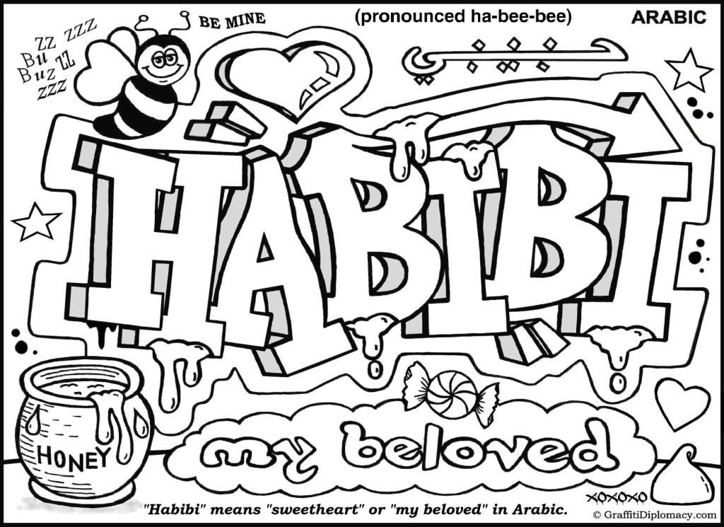 Cool Coloring Pages Graffiti - Coloring Home