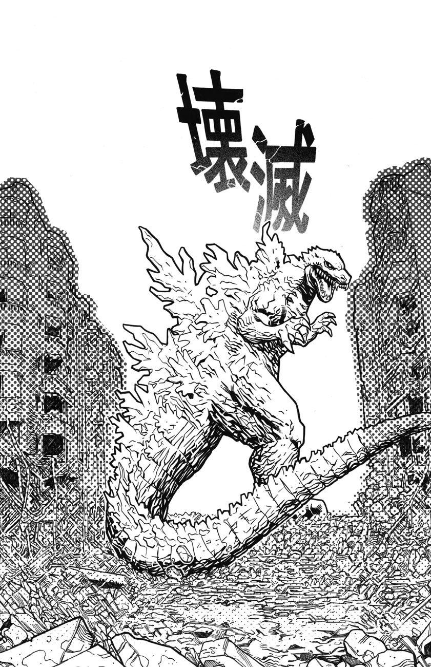 Godzilla 2014 Coloring Page Az Coloring Pages